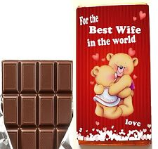 Personalised Chocolate Bar or Wrapper Gift for Wife Husband Girlfriend Boyfriend