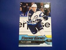 2016-17 UPPER DECK SERIES 2 YOUNG GUNS ROOKIE CARDS **YOU CHOOSE**