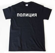 Russian Police T-shirt CCCP Soviet Union USSR KGB Funny Tee