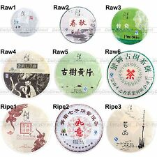 Kinds of Old Raw/Ripe Tea Cake Puerh Chinese Yunnan Uncooked/Cooked Pu'er