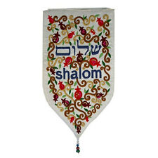 Large Shalom Shield Tapestry / Shalom in Hebrew and English