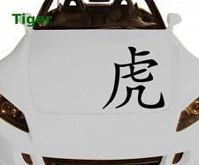 Car Sticker Tiger China Characters Hieroglyph Sticker Car Stickers 2E131