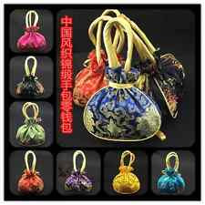 Wholesale Chinese Handmade Silk Pouches Gift Bag Purse Handbags Jewellery Pouch