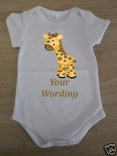 Personalised Baby Vest - Baby Giraffe with wording