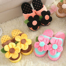 Womens Warm Cotton Cute Lovely Sunflower Short Plush Casual Mules Slippers Shoes
