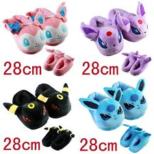 1x Lovely Pokemon Eevee Heel Cover Warm Soft Plush Stuffed Slippers Shoes New