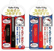 JAPAN HELLO KITTY HELLOKITTY NAIL FILE/TRIM FINGERNAIL BEAUTY CARE