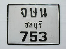OLD THAILAND ASIA MOTORCYCLE THAI LICENSE PLATE 753 CHONBURI PROVINCE