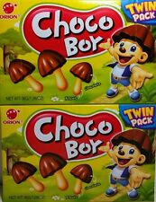 Orion Choco boy Chocoboy Chocolate Mushroom Biscuit Cookie Twin Pack USA SELLER
