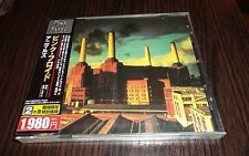 Pink Floyd ‎– Animals cd japan TOCP-53809