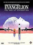 Neon Genesis Evangelion - Movie: The End of Evangelion (DVD,2002) VG WITH POSTER