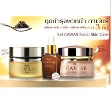 Set Caviar Whitening Day Cream Night Repair Treatment Extreme Concentrate Serum