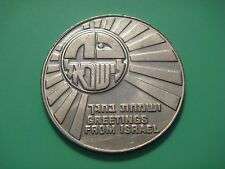 1977 Israel Government Coins & Medals Corp Greetings From Israel Token