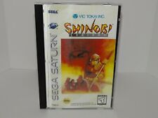 Shinobi Legions Sega Saturn - Replacement manual, insert and case