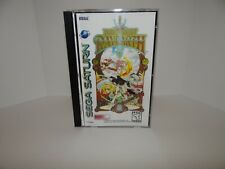 Magic Knight Rayearth Sega Saturn - Replacement manual, insert and case