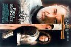 First Knight Movie Poster Sean Connery Richard Gere