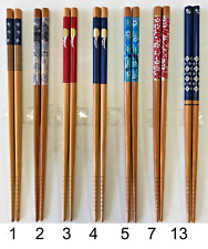 5 Pairs (1 Pack) Japanese / Chinese Bamboo Chopsticks EVE