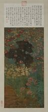 Picture New Year Zhao Chang Sung Dynasty late-10th Century-Sung Dynasty early-1