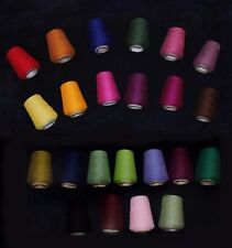 CRYSTAL PALACE MONTEREY YARN CONES-EXC QUALITY FABULOUS COLORS HUGE DISCOUNT