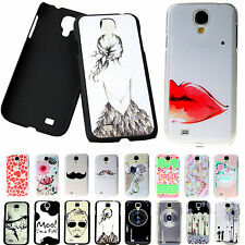 Cool&Sweet Relief Skin Smooth Hard Case Cover For Samsung Galaxy S4 SIV I9500