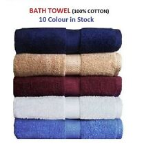 100% COTTON SUPER ABSORBENT LARGE BATH TOWEL