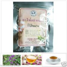 No Hunger Tea:Natural Appetite Supression - Dieting & Weight Control Aid