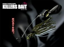 GAN CRAFT KILLERS BAIT (U)