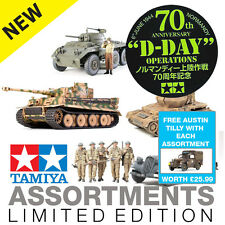 NEW! LIMITED EDITION TAMIYA 70th ANNIVERSARY D-DAY PLASTIC ARMY KIT ASSORTMENTS