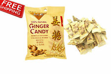 Prince Of Peace 100% Natural Ginger Candy Chews, 4.4 oz