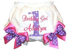 Personalized 1st  Birthday Baby Diaper Cover Bloomers 7 Color Choices Free Ship