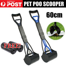 Pet Pooper Scooper Poop toilet training easy Squeeze Handle For Dog Waste Poo AU