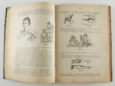 1916 Imperial Russia Manual for MILITARY PARAMEDICS Russian Army Book