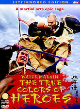 The True Colors of Heroes, Acceptable DVD, Tsui Kam-Kong, Elvis Tsui, Lau Shun,