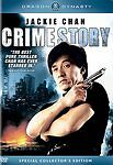 Crime Story DVD Special Collector's Edition Jackie Chan NEW factory sealed
