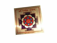 New Shri Sri Sri Ganesh Yantra For Victory, Prosperity, Wisdom And Wealth