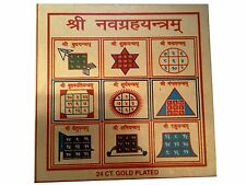 New SHRI NAVAGRAHA (Nine Planet) Yantra For Strong Power Of Weak Planet In Kundl