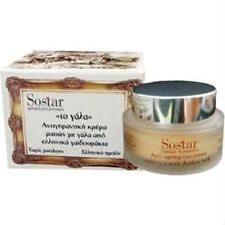 Sostar Various Face Products Antiage/ Moisturiser/ Mask/ Scrub With Donkey Milk