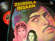 R.D. BURMAN Classic Bollywood LP VINYL Record Hindi Indian Film ZEHREELA INSAAN