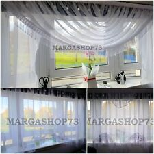 (F2) Beautiful White Voile Net Curtain