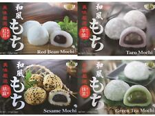 Royal Family Daifuk Japanese Dessert Japan Mochi Rice Cake - USA SELLER