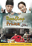 Rooftop Prince (DVD, 2012, 7-Disc Set) YA Entertainment New and Sealed OOP