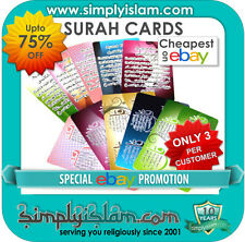 Islamic Surah Wallet Credit Cards. 4 quls and Ayat ul Kursi 5 pack - SAVE 75%!!!