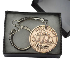 COIN KEYRING - BRITISH HALF PENNY KEY RING CHOICE OF YEAR 1923-1967 BIRTHDAY