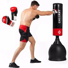 Gallant Free Standing Boxing Punch Bag Heavy Gloves Set Martial Arts Kick MMA