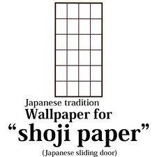 Japanese tradition, Features of shoji paper forJapanese sliding door