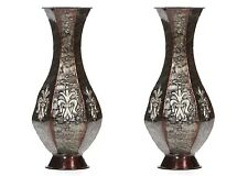 """Hosley 11"""" Tall Decorative Embossed Iron Vase Decor, Staging, Artificial Flowers"""