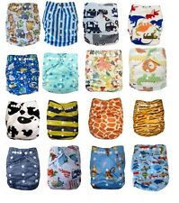 Modern Cloth Reusable Washable Baby Nappy Diaper & Insert