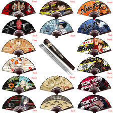 """27cm / 8"""" Tough paper&bamboo Folding Fan with Classical Anime figures Naruto/OP!"""