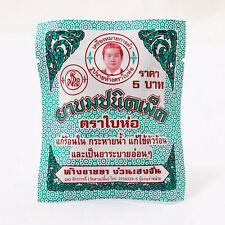 BAI HOR Brand Bitter Tablets Mild Laxative Antipyretic Herbal 12 tablets T0112