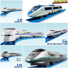 JAPAN TOMY PLARAIL SHINKANSEN BULLETIN MOTORISED TRAIN W/ 2 SPEED S01-06 NIB!!